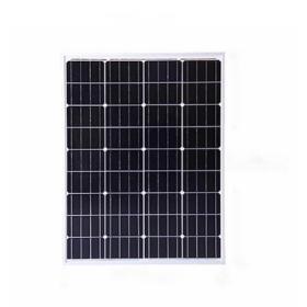 JASOLAR 태양광 모듈 전지판 태양열 발전 패널 집열판