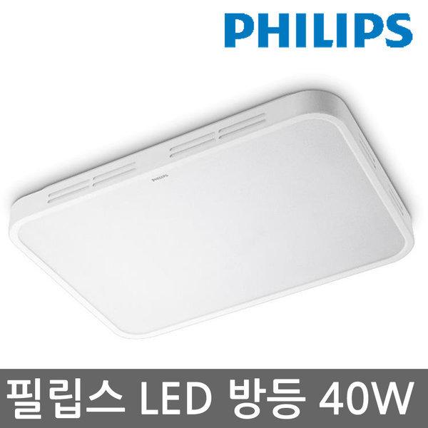 정품 필립스 LED 방등 40W/거실등/주방등 상품이미지