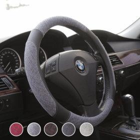 명품 자동차 핸들커버 사계절 직물핸들 AKA 블랙