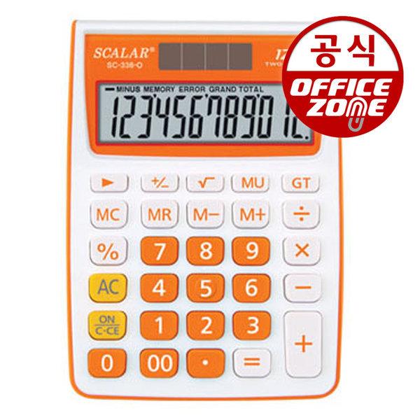 스칼라 컬러 전자계산기 SC-336 오렌지 사무용 가계부 상품이미지