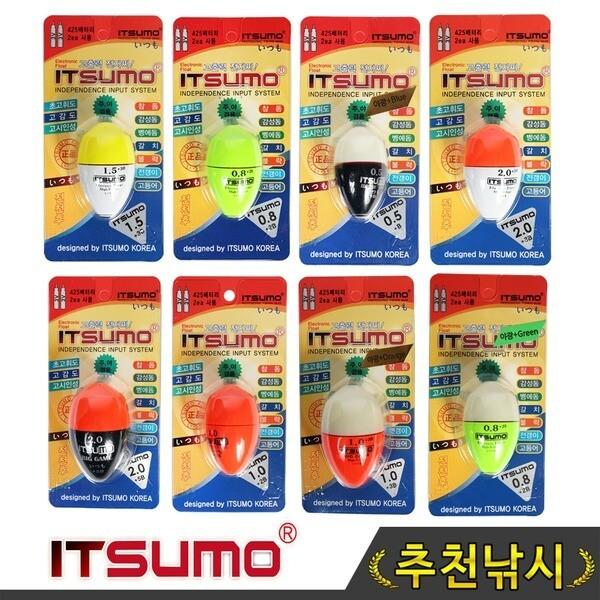 이쯔모 전자찌 9가지색상 주야겸용 야광 야간 구멍찌 상품이미지