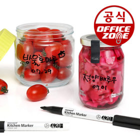 모나미 키친마카420 주방 밀폐용기 표기 펜 냉장고