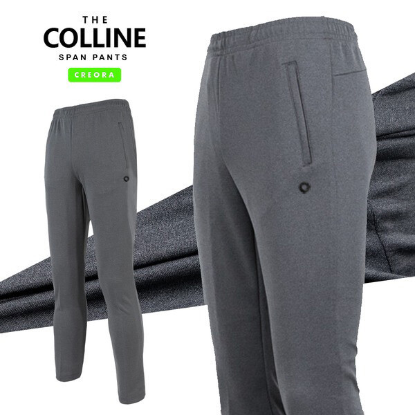 콜라인 2라인팬츠 남성 트레이닝복바지 남자 운동복 상품이미지