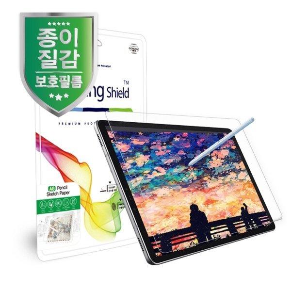 삼성 갤럭시탭S4 LTE 종이질감 AG 액정보호필름 1매 상품이미지