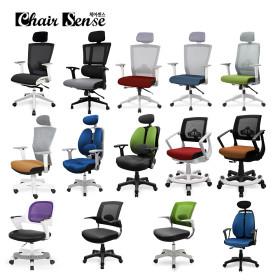 체어센스 사무용/학생/학생용/책상/컴퓨터의자