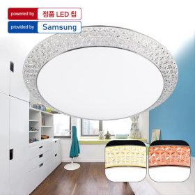 LED방등/조명/등기구 다이아 원형 방등 60W (LG칩)