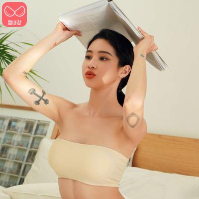 Wireless/Bra/Panties/Women s Underwear Set