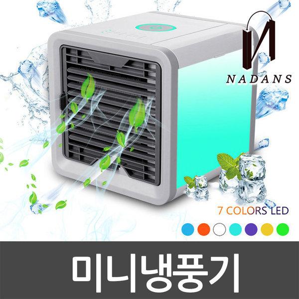 미니냉풍기 에어쿨러 얼음선풍기 미니 USB 상품이미지