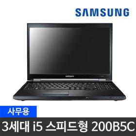 삼성 NT200B5C i5 8G SSD120G 고급사무용 15.6 중고