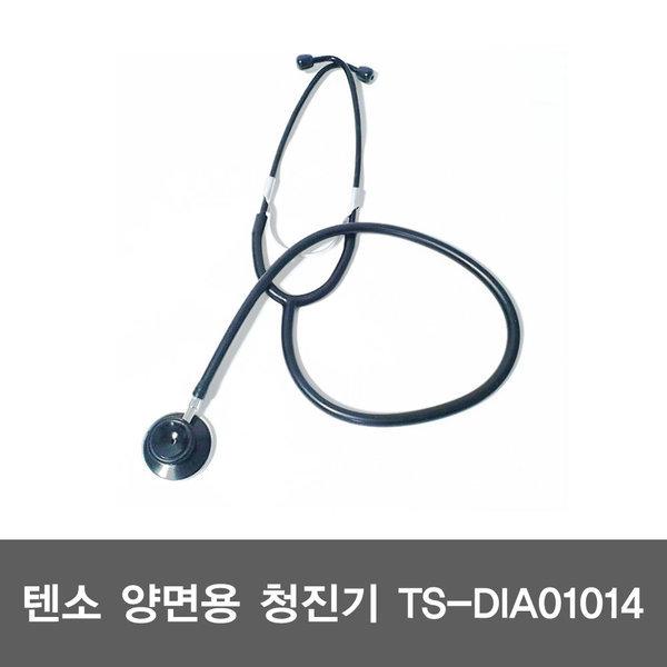 텐소 기계식 청진기 TS-DIA01014 /양면/다용도청진기 상품이미지