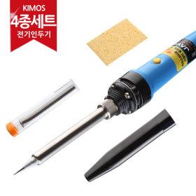 (키모스리빙)세라믹 인두기 4종 세트 전기인두기 납땜