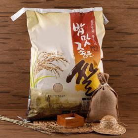 밥맛좋은 쌀 20KG(18년산)