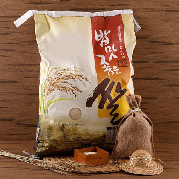 밥맛좋은 쌀 20KG(18년산) 상품이미지