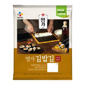 비비고 김밥김 20G (10매)