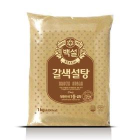 백설 갈색설탕 1kg