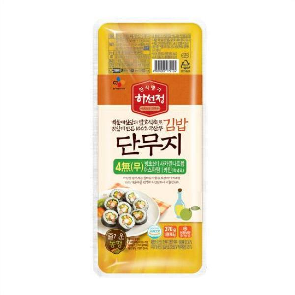 하선정 김밥 단무지 370G 상품이미지
