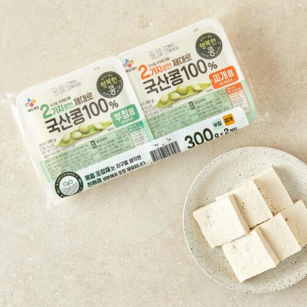 행복한콩 국산콩두부 찌개용 300g + 부침용 300g 상품이미지