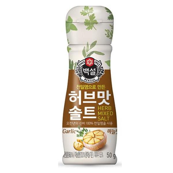 CJ 천일염 마늘맛 솔트 50G 상품이미지