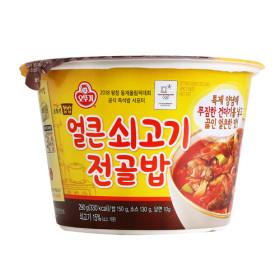 오뚜기) 얼큰 쇠고기 전골밥 290G