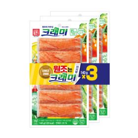 한성 크래미 맛살 140G*3개입