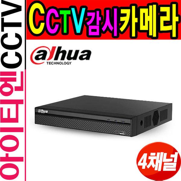 다화 XVR-5104HS-S2 200만화소 4채널 녹화기 CCTV설치 상품이미지