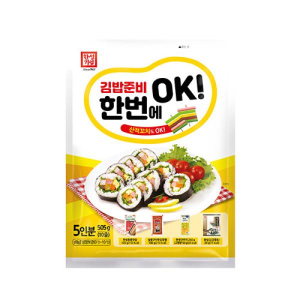 한성 김밥준비 패키지(5인분) 505G 상품이미지