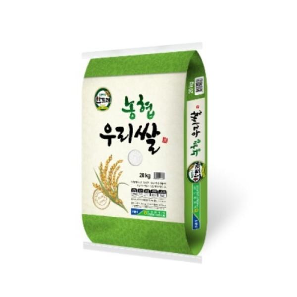 18년 햅쌀  농협 우리쌀 20KG 상품이미지