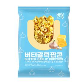 유어스)버터갈릭팝콘 60G