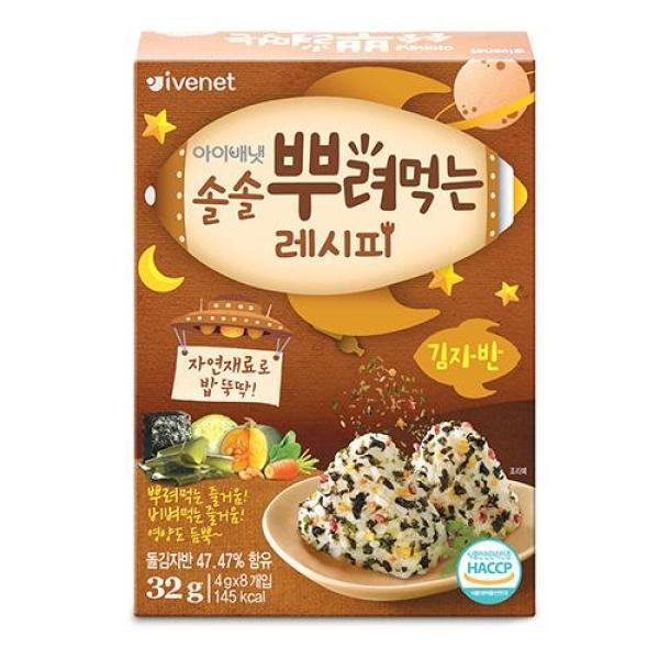 아이배냇 솔솔 뿌려먹는 레시피(김자 상품이미지