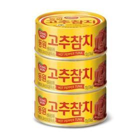 동원 고추참치 100G 3입