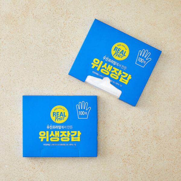 리얼 위생장갑 100매 상품이미지