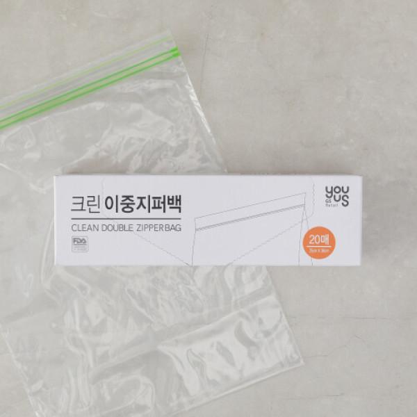 유어스 크린 이중지퍼백(대) 25cm x 30cm 20매 상품이미지