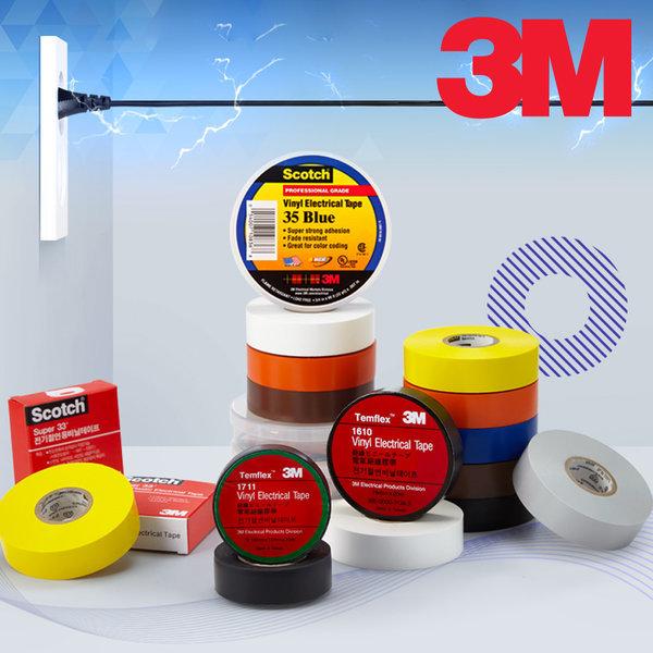 3M 전기테이프 절연비닐테이프 1711 1610 10개입 상품이미지