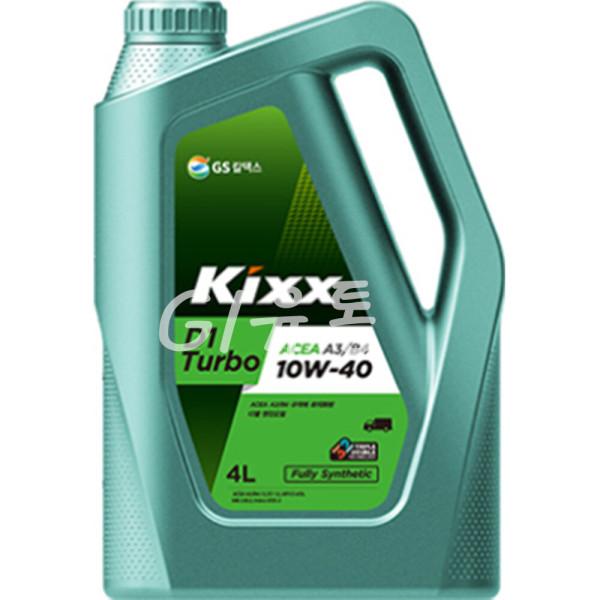 킥스 터보 Kixx D1 Turbo 10W-40 4L 디젤 엔진오일 RV 상품이미지