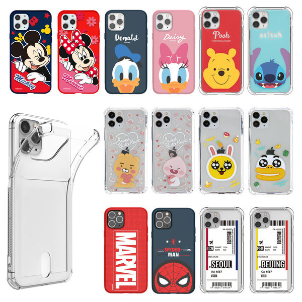 핸드폰 갤럭시S20 울트라 노트10 S9 S8 아이폰11 프로 상품이미지