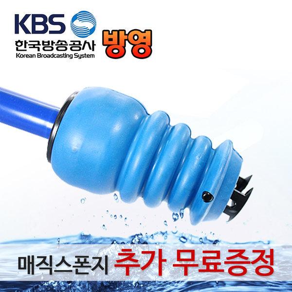 (원샷)뚫어뻥 쓰리펑 변기 세면대 욕조 세면기 막힘 상품이미지