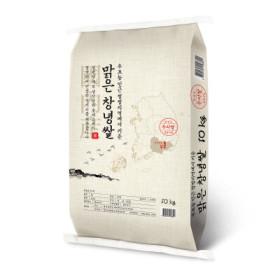 초L프라임)얼굴이보이는맑은창녕쌀 10KG[2018년도 햅쌀]
