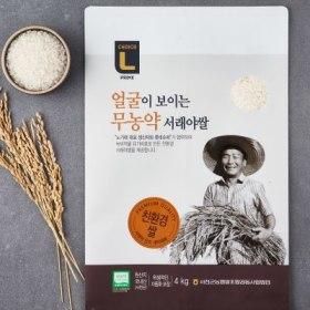초L프라임)얼굴이 보이는 무농약쌀 4KG