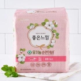 유한킴벌리)좋은느낌유기농순면슬날중36P