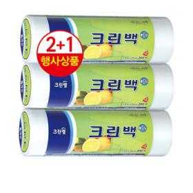 크린랩)크린롤백미니(2+1)17 25 200