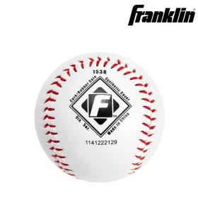 프랭클린 경식 야구공 1538 경식구 야구용품