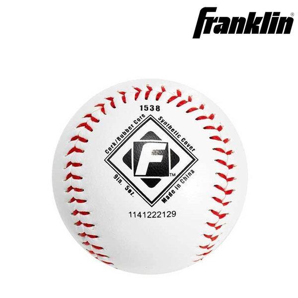 프랭클린 경식 야구공 1538 경식구 야구용품 상품이미지