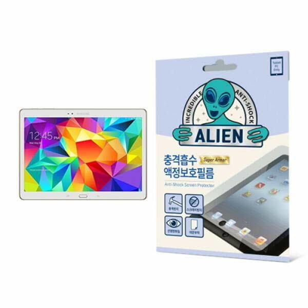 (현대Hmall) 집잇 에어리언쉴드 태블릿PC용 충격흡수 액정보호 방탄필름-갤럭시 탭 S 10.5``(T800) 바보사랑 상품이미지