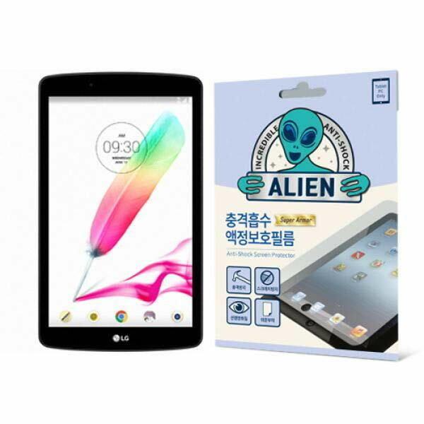 (현대Hmall) 집잇 에어리언쉴드 태블릿PC용 충격흡수 액정보호 방탄필름-LG G패드 2 8.0``(V498) 바보사랑 상품이미지