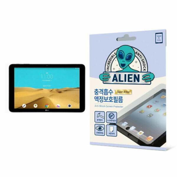 (현대Hmall) 집잇 에어리언쉴드 태블릿PC용 충격흡수 액정보호 방탄필름-LG G패드 2 10.1``(V940) 바보사랑 상품이미지
