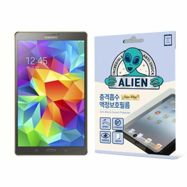 (현대Hmall) 집잇 에어리언쉴드 태블릿PC용 충격흡수 액정보호 방탄필름-갤럭시 탭 S 8.4``(T700) 바보사랑 상품이미지