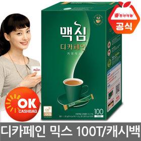 맥심 디카페인 커피믹스 50T+50T 총100T/커피/카누