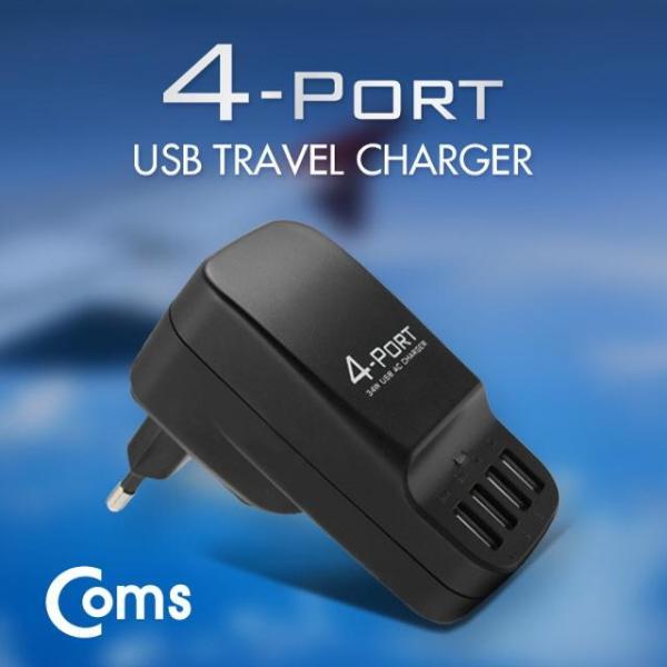 여행용 USB 4포트 전원 충전기/변환용-다기능 멀티( 상품이미지