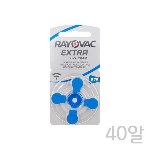 레이오백 보청기건전지 R675A(40알) 보청기배터리 상품이미지