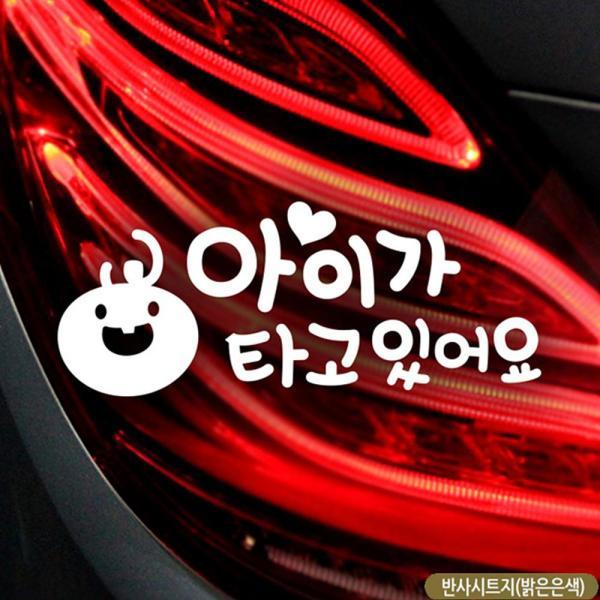 캐논 정품토너 검정 CRG-319 LBP 251dwy용 상품이미지